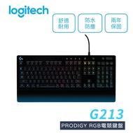 羅技 G213 PRODIGY RGB 有線薄膜 電競鍵盤