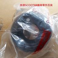光陽 排氣管尾蓋 尾蓋 排氣管 V-LINK125 G4 SR G5 超5 排氣管護片尾段  防燙蓋尾段 LAC7