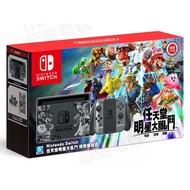 任天堂 Switch NS 任天堂明星大亂鬥 SUPER SMASH BROS 特別版 同捆主機 台灣公司貨 台中恐龍