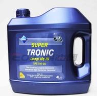ARAL SUPER TRONIC LONGLIFE III 5W30 合成機油 4L