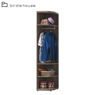 【柏蒂家居】米勒1.5尺開放式衣櫃/轉角櫃
