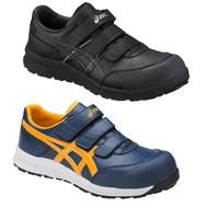 Asics 亞瑟士  FCP301  輕量 皮革 安全鞋 工作鞋  塑鋼頭 3E寬楦 大尺碼 免運費 現貨 R36937