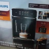 訂金運費philips ep2220 飛利浦 philip 2200系列全自動義式咖啡機美式濃縮saeco在家防疫喝咖啡