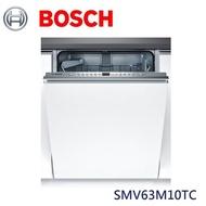 Bosch   博世 110V 全嵌入式洗碗機 13人份SMV63M10TC