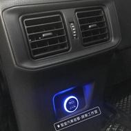 🌟5代RAV4專用🌟後座改原廠USB充電座