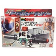 Bandai Kamen Rider W DX A Driver Belt & Gaia Memory
