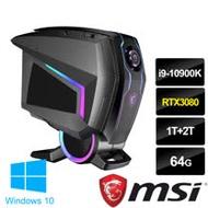 msi微星 MEG Aegis Ti5 10TE-045TW電競桌機(i9-10900K/64G/1T+2T/RTX3080-10G/WIN10P)
