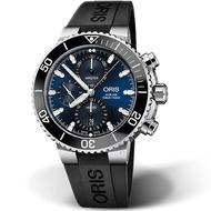 【ORIS 豪利時】AQUIS計時潛水機械錶(0177477434155-0742464EB 藍)