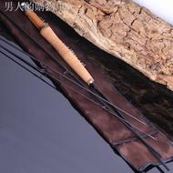 新上!℗ﺴ❡邁威新品2號竿套裝二號飛蠅竿飛釣竿套裝馬口竿白條小號飛蠅竿