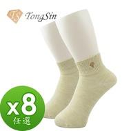 【看見奇蹟】醫療級銅纖維喚膚襪(8入任選超值組)