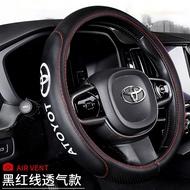 Toyota 方向盤套 ALTIS VIOS YARIS WISH CAMRY 真皮方向盤套 RAV4 方向盤皮套