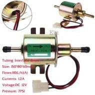 Elit ปั๊มติ๊ก ปั๊มเชื้อเพลิงน้ำมันแรงดัน สำหรับรถดีเซลและเบนซิน 12V Universal Gasoline&Diesel Fuel Pump 12V