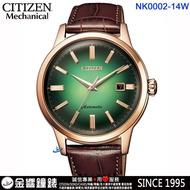 ↘議價歡迎↘【金響鐘錶】CITIZEN星辰錶 NK0002-14W,公司貨,機械錶,日本製,5氣壓防水,寶石數21石