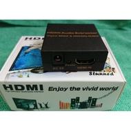 HDMI 轉同軸音頻分離器