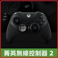 微軟 Xbox 菁英無線控制器系列2 Elite Series 2 黑色 FST-00006