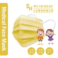 【上好生醫】兒童|芭娜娜黃|50入 醫療防護口罩