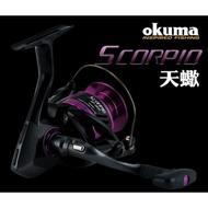 okuma 天蠍座 500型 捲線器 紡車捲