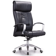 Boss chair waist office chair ergonomic reclining computer chair lift rotary leather chair conference chair executive chair bg276
