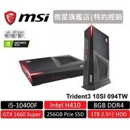 msi 微星 Trident3 10SI 094TW 電競桌機 i5/8G/256+1TB/GTX1660 Super