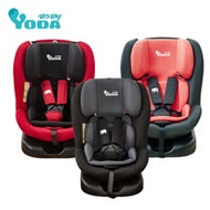 YODA ISOFIX 全階段360度汽車安全座椅-三款可選