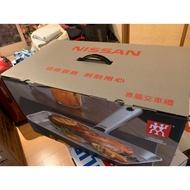 Nissan交車禮 Philips飛利浦美好生活組 S8880 +德國雙人牌餐具組