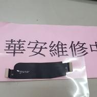 原裝拆機品!ASUS ZenFone4 Z01KD ZE554KL排線 主排線 主板连接尾插排線 尾插排線 充電排線