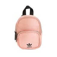 Adidas Mini PU Leather Backpack (Pink) (Code: CK5082)