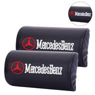 M.Benz 賓士 碳纖維 頭枕|汽車頭枕 座椅頭枕 靠頭枕 護頸枕 |奔馳 W205 W212 W221 W253