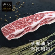 【欣明生鮮】美國1855黑安格斯熟成帶骨牛小排5片組(150公克/1片)