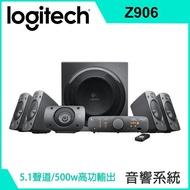 【宏華資訊廣場】Logitech羅技-Z906 5.1聲道音箱系統