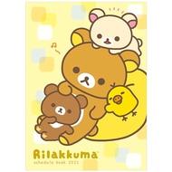 大賀屋 日本製 拉拉熊 行事曆 2021 日記 記事本 計畫本 手帳 手冊 筆記 懶懶熊 正版 J00019662