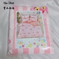 Hui.Hui♥️頑皮豹床單+被套+枕頭套 床包組