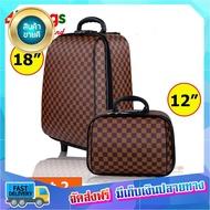 [อินฟินคุ้ม] กระเป๋าเดินทาง ล้อลาก ระบบรหัสล๊อค เซ็ทคู่ 18 นิ้ว/12 นิ้ว รุ่น 98818 กระเป๋าเดินทางล้อลาก กระเป๋าลาก กระเป๋าเป้ล้อลาก กระเป๋าลากใบเล็ก กระเป๋าเดินทาง20 กระเป๋าเดินทาง24 กระเป๋าเดินทาง16 กระเป๋าเดินทางใบเล็ก travel bag luggage size ของแท้