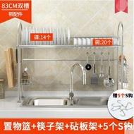 樂天優選 快速出貨 304不鏽鋼水槽碗架瀝水架廚房置物架放碗碟架廚房收納用品碗筷架2(主圖款)