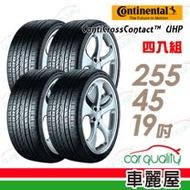 【德國馬牌】ContiCrossContact UHP 高性能輪胎_四入組_255/45/19