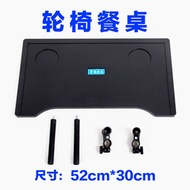 Special table plate of various types of wheelchair accessories wheelchairs wheelchair table light AB