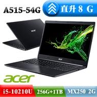 ACER Aspire A515-54G-55D8 黑(I5-10210U/4G+4G/PCIE 256G+1T/MX 250 2G/ 15.6 FHD IPS / Win10)特仕