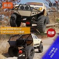 Axial 90059 SCX10 II Trail Honcho 110 電動4WD 越野攀爬車RTR【小濕妹】