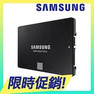 Samsung 870 EVO 500GB 2.5吋 SATAIII  SSD固態硬碟(MZ-77E500BW)