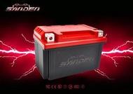 誠一機研 紅色閃電 SD-SB7B 7B 鋰鐵電池 適用 湯淺型號 YT7B-BS GT7B-BS FORCE 電瓶