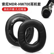 【哆啦A夢】適用SONY/索尼MDR-HW700耳機套HW700DS頭戴式耳機罩海綿套皮耳套