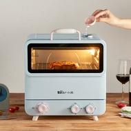 Bear เตาอบไฟฟ้า Home 20 ลิตร baking Small MINI oven CUTE Steam เตาอบไฟฟ้าควบคุมอุณหภูมิอิสระ DKX-D20E1