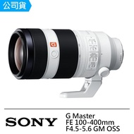 【SONY 索尼】SEL100400GM FE 100-400mm F4.5-5.6 GM 望遠鏡頭(公司貨)