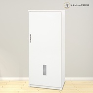 【米朵Miduo】2.1尺塑鋼雨衣櫃 儲藏櫃 防水塑鋼家具