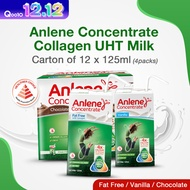Anlene Concentrate Fat Free / Vanilla / Chocolate with Collagen UHT Milk  4 x 125ML - Carton of 12