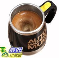 [8玉山最低比價網] 磁吸攪拌杯 磁力 自動攪拌杯 電動攪拌杯 保溫杯 馬克杯 304不鏽鋼 大肚杯 交換禮物