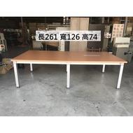 【全國二手傢具】淺木色會議桌/大型會議桌/9尺會議桌/二手會議桌/中古大型會議桌/二手辦公設備/二手家具