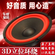 5-6-8-10 inch heavy bass car speakers car subwoofer speakers all frequency speaker modified generic