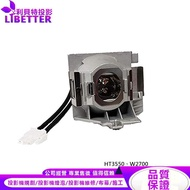 BENQ 5J.JKC05.001 投影機燈泡 For HT3550、W2700