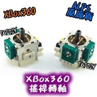 【TopDIY】XBOX360-06 ALPS原廠 XBOX 360搖桿轉軸 套件 維修零件 香菇頭 手把